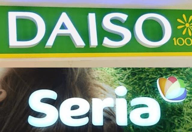 【インテリアにもなっちゃう!】ダイソー・セリアのオシャレなのに超使える神グッズがスゴイ