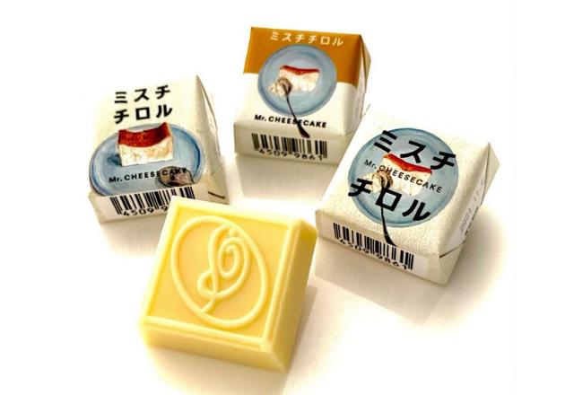 """【売り切れ必至?!】NiziU・うさまる・ミスチーetc""""話題のコンビニ商品""""はもうチェックした?!"""