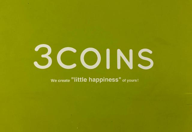 """「これは即買いっしょ!」マニアが絶賛する""""3coinsアイテム""""はもうチェック済み?"""