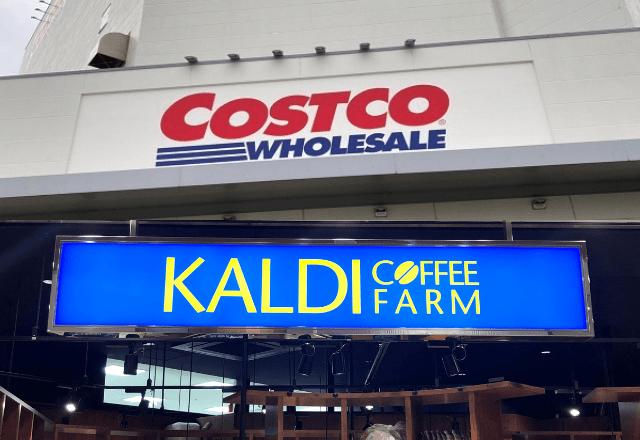"""「もう匂いから最高なんですけど…!」カルディ・コストコで買える""""韓国ラーメン""""が病みつきの美味さ!"""