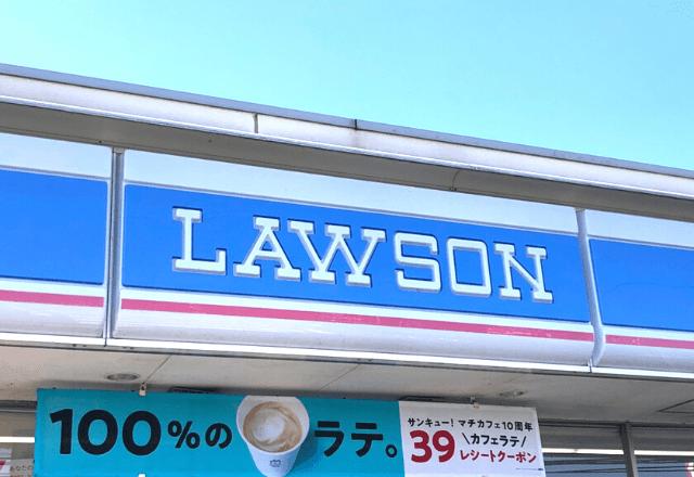"""「隠し味にピスタチオ?!」コンビニ行ったらチェック""""新作アイス""""3選"""