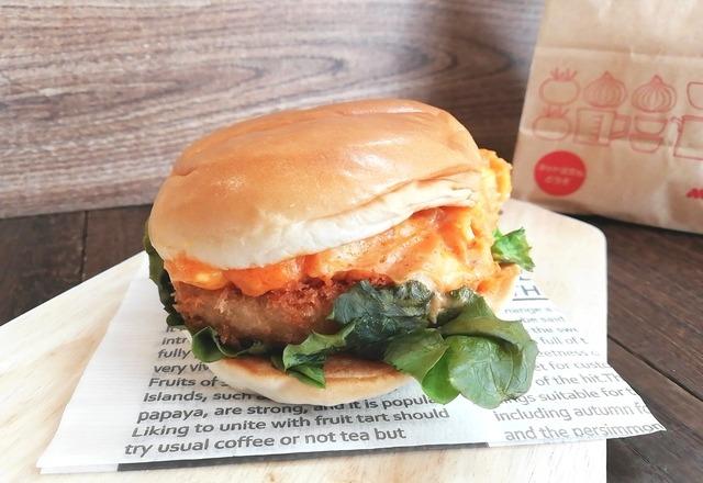 """「日本人の88%が知らないチーズ…!?」モスバーガーの""""新作バーガー""""が溢れるほど美味い!!"""