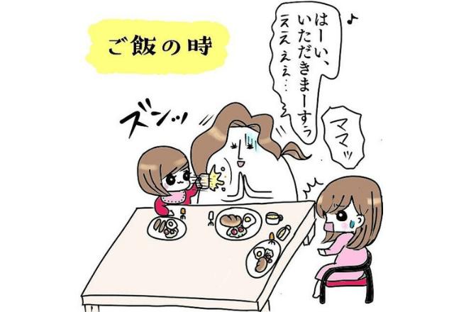 【育児マンガ】「可愛い顔してるのに…!!」「突然のツンデレ(笑)」実録!姉妹物語<#1>