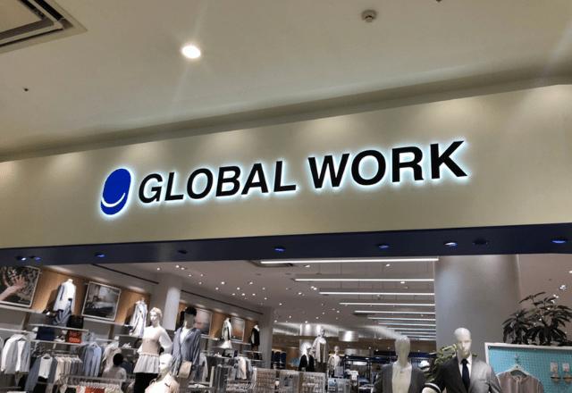 "「GLOBALWORK店員がオススメ!」今人気の春服で作る""着痩せコーデ""を伝授!"