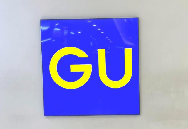 """【最新版まとめ】これなら誰でも使いやすそう…!GUユーザーがおすすめする""""高見えアイテム""""6つ!"""