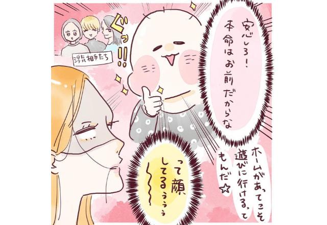 """【総集編】実録!育児マンガ""""日常編""""3〜5話をまとめて一気読み!"""