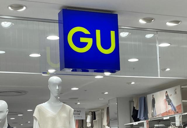 """「次に買うなら絶対コレ!」GUの""""新作アイテム""""は着回し力が高すぎてビビる…!"""
