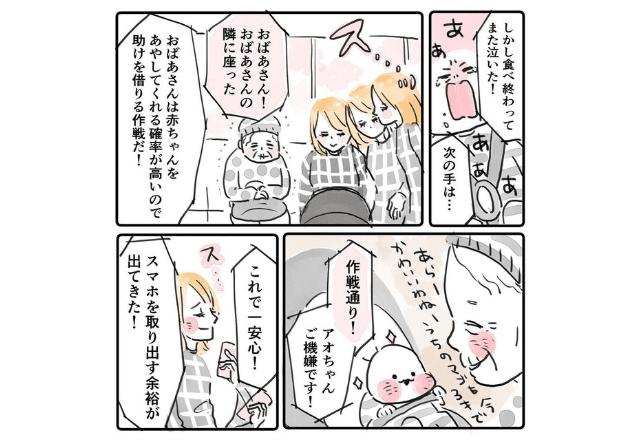 """【神回】実録!育児マンガ""""日常編""""9〜11話まとめて一気読み!"""