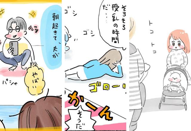 """【総集編】「それな連発!」実録!育児マンガ日常編""""15話〜17話""""一気読み!"""