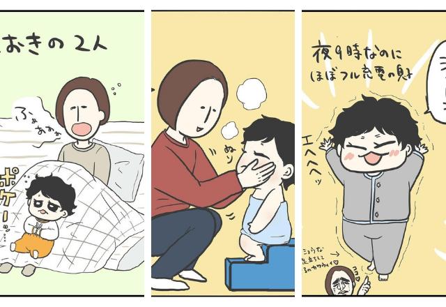 """【特別編】「爆笑した」「可愛すぎ!」大人気!""""なーさん""""の日常マンガ<4話〜6話>"""