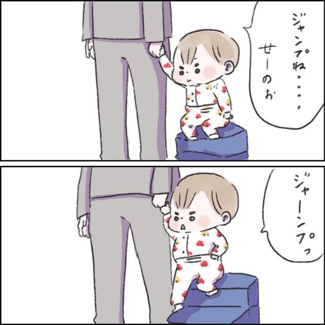 【#6】少しだけジャンプができるようになった次男くんの行動が…→「可愛い!!」「自慢げやん」