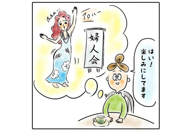 【#1】義母のダンスの発表会に行ったら…?→「まさかの結末」「誇張ナシなのスゴイ」