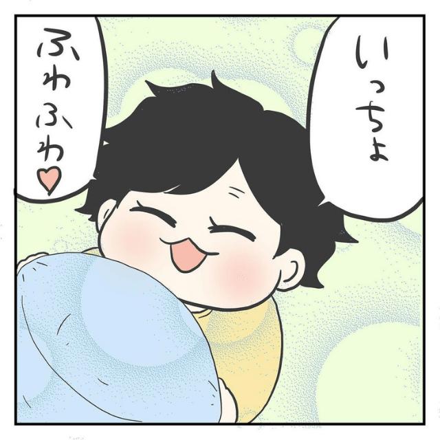 【#38】「ふわふわしよ〜」なーさんからのお誘い何かと思ったら…→「最高すぎないか」「可愛すぎますわ」