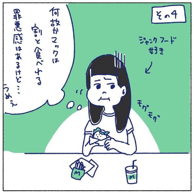 【#3】つわりがひどい時の食事はコレ…「赤すぎ?!」「分かるわ…」<マタニティ中のあれこれ>