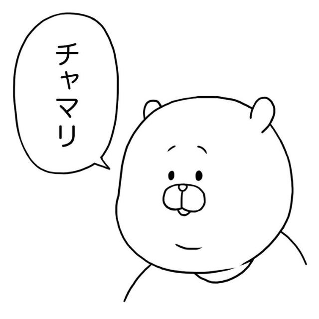 """【#5】息子に好きな""""ポップコーンの味""""を聞いてみた結果→「ちゃ、ちゃ…?」「パパすごすぎ」"""