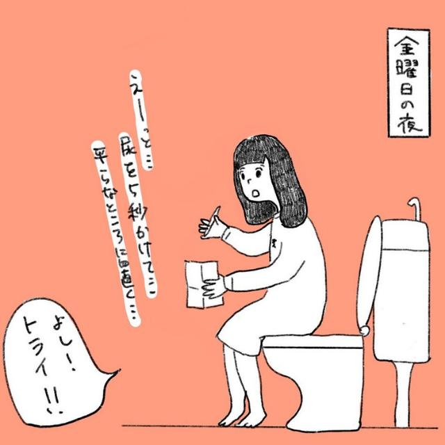 【#6】妊娠検査薬を使ってみた結果→「コレはどっちなの…!」<妊娠に気づくまで>