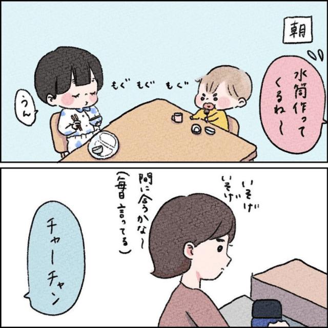 【#5】朝ご飯中、長男が次男に言った言葉が→「まるでお母さん」「しっかりしとるわ!」