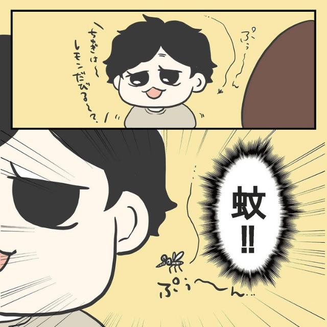 【#36】母が蚊を捕まえようとした結果→「予想外の結末」「表情よ(笑)」