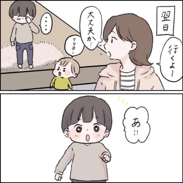 【#9】通学路を歩く練習をしてみた長男。だけど…→「わかる笑」「不安しかない」