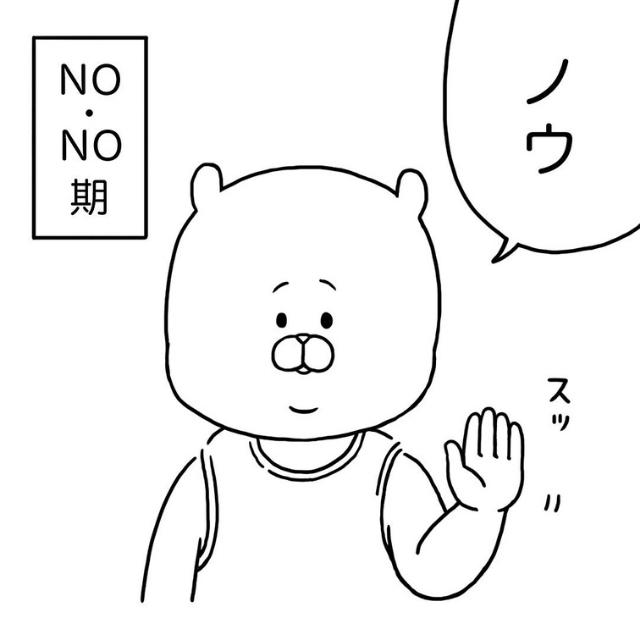 """【#6】息子に""""イヤイヤ期""""が来た結果…!「欧米か!」「うちの子も!笑」"""