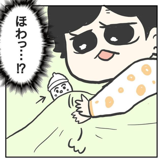 【#35】息子のなーさんを寝かしつけていたらまさかの展開に…!?→「ファ〜〜」「可愛すぎてもう無理」