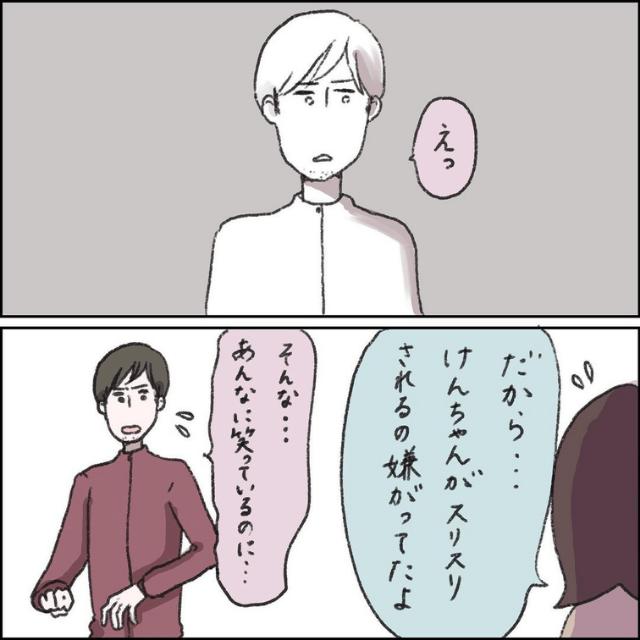 【後半】「パパごめんね…」長男からの拒否を受け入れたかと思ったけど…?→「オチに爆笑」「パパがんばれ〜」