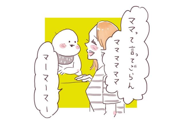 """【大人気連載】実録!育児マンガ""""日常編""""18〜20話まとめて一気読み!"""