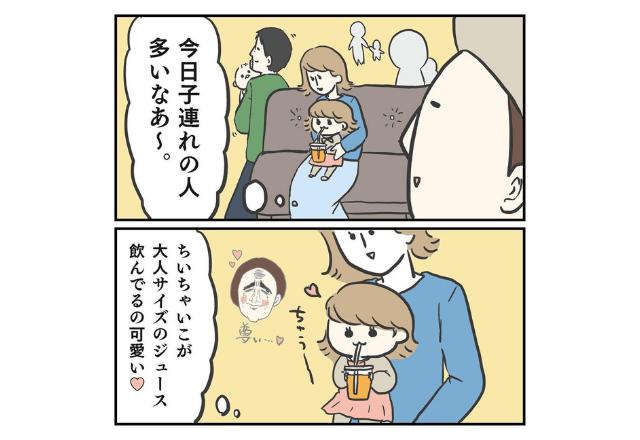 """【#16】母の""""とある癖""""に共感の嵐!?→「絶対やっちゃう」「あるあるすぎる…」"""