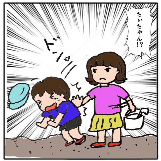 【ママ友ができない・続編】やっと心許せるママ友ができた!と思ったら…<ママ友にモヤモヤ>第1話