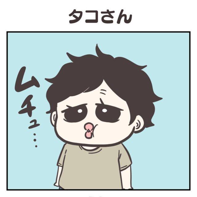 息子の可愛すぎる「たこさん」をもう一度見たくてお願いしまくった結果→「昇天☆」「言葉にならない可愛さ」