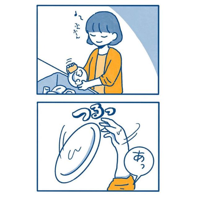 【日常漫画】お皿を割っちゃった…神対応→「理想すぎる」「小さな幸せ」