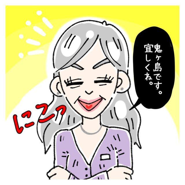 """【#3】異動先の社員さん""""全員優しそう""""だけど…?「店長の顔…」「いやいや怖いw」<知られざる女の闇>"""