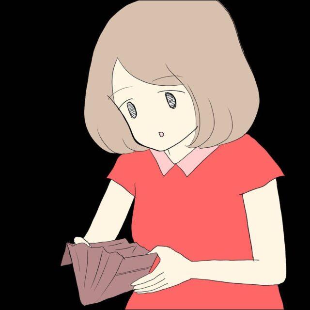 """【#5】Aちゃんが帰ったあと""""財布""""を確認したら→「まさか…」<ある友達と会わなくなった理由>"""