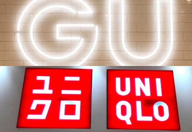 """「完全に一目惚れしたわ」ユニクロ・GU""""高見えアイテム""""が万能すぎた件。"""