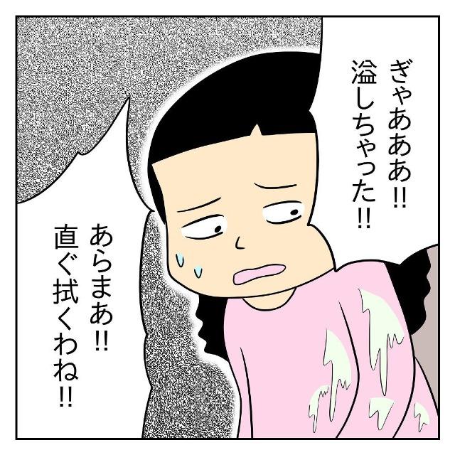 """【#9】旦那の前でだけ良い顔をする義母からの""""嫌がらせ""""が止まらなくて…?<ヤバすぎる毒義母>"""